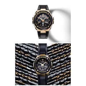 ペアウォッチ ペアセット G-SHOCK/BABY-G 腕時計 G-STEEL/G-MS 電波ソーラー GST-W300G-1A9JF/MSG-W100-7A2JF CASIO カシオ KPAIR0046|e-bloom|05