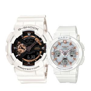 ペアウォッチ ペアセット G-SHOCK/Baby-G Gショック ベビーG ペア 腕時計 GA-110RG-7AJF/BGA-2500-7AJF CASIO カシオ KPAIR0056|e-bloom