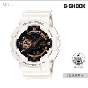 ペアウォッチ ペアセット G-SHOCK/Baby-G Gショック ベビーG ペア 腕時計 GA-110RG-7AJF/BGA-2500-7AJF CASIO カシオ KPAIR0056|e-bloom|03