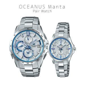 ペアウォッチ ペアセット OCEANUS Manta オシアナス マンタ ペア 腕時計 Manta ...