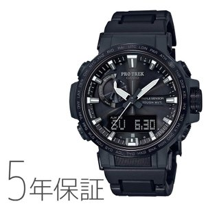 プロトレック カシオ CASIO PRO TREK 電波 ソーラー タフソーラー 腕時計 メンズ P...