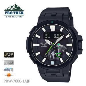 カシオ プロトレック PROTREK PRW-7000-1AJF