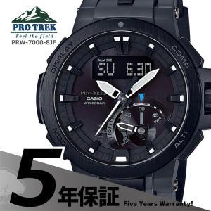 cee85fe226 プロトレック PROTREK カシオ CASIO 電波ソーラー PRW-7000-8JF メンズ 腕時計|e ...