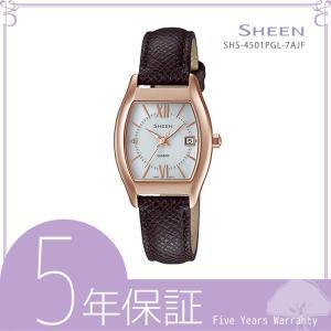 カシオ CASIO シーン SHEEN レディース 腕時計 SHS-4501PGL-7AJF|e-bloom