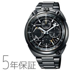 PROMASTER プロマスター AV0077-82E シチズン CITIZEN 100周年記念モデル クロノグラフ メンズ 腕時計|e-bloom