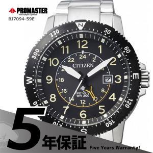 プロマスター PROMASTER BJ7094-59E シチズン CITIZEN LAND エコドライブ 20気圧防水 黒 ブラック 腕時計 メンズ|e-bloom