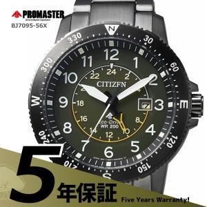 プロマスター PROMASTER BJ7095-56X シチズン CITIZEN LAND エコドライブ 20気圧防水 黒 ブラック 腕時計 メンズ|e-bloom