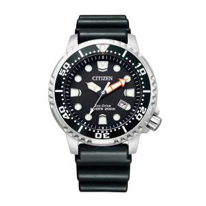 シチズン CITIZEN プロマスター PROMASTER BN0156-05E 腕時計 e-bloom