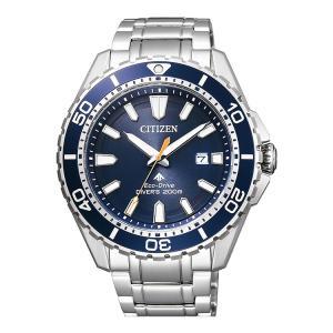 プロマスター PROMASTER シチズン CITIZEN ダイバーズウォッチ 200m防水 BN0191-80L 腕時計|e-bloom