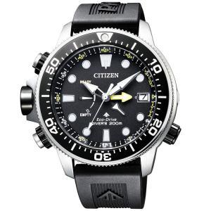 プロマスター シチズン PROMASTER CITIZEN エコドライブ 延長バンド付 ダイバーズウォッチ 腕時計 メンズ BN2036-14E|e-bloom