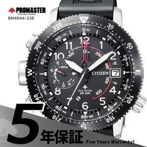 シチズン CITIZEN プロマスター PROMASTER エコドライブ アルティクロン BN4044-23E 腕時計|e-bloom