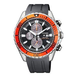 プロマスター PROMASTER CA0718-21E シチズン CITIZEN ダイバーズウォッチ クロノグラフ オレンジ メンズ 腕時計|e-bloom