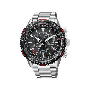 プロマスター PROMASTER CB5001-57E シチズン CITIZEN 電波ソーラー エコドライブ 黒 ブラック メンズ 腕時計|e-bloom