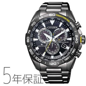 プロマスター PROMASTER CB5037-84E シチズン CITIZEN 電波ソーラー クロノグラフ オールグレー メンズ 腕時計|e-bloom