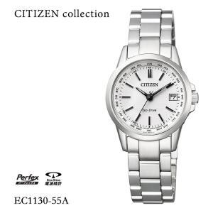 シチズンコレクション CITIZEN collection 電波時計 ペアモデル レディース 女性用 EC1130-55A 腕時計 e-bloom
