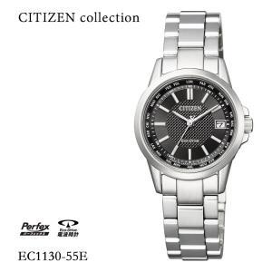 シチズンコレクション CITIZEN collection 電波時計 ペアモデル レディース 女性用 EC1130-55E 腕時計 e-bloom