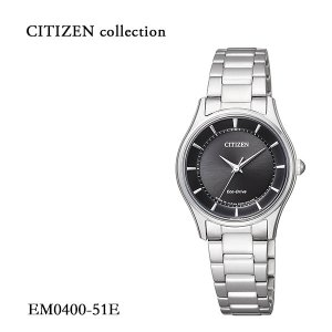 シチズンコレクション CITIZEN collection 日本製 ペア 女性用 EM0400-51E 腕時計 e-bloom