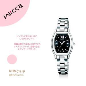 シチズン CITIZEN ウィッカ wicca ソーラーテック腕時計 KH8-713-51|e-bloom
