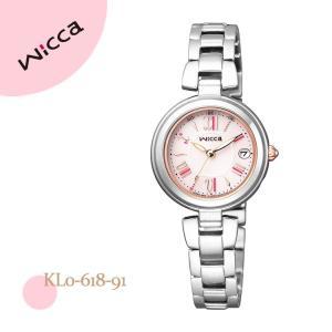 シチズン CITIZEN ウィッカ wicca ソーラー 電波時計 レディース 腕時計 KL0-618-91|e-bloom
