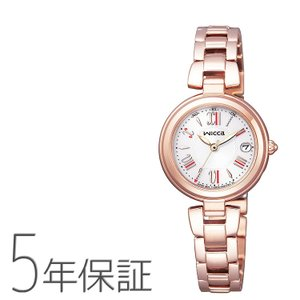 シチズン CITIZEN ウィッカ wicca ソーラー 電波時計 レディース 腕時計 KL0-669-11|e-bloom