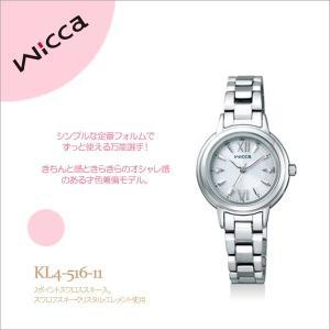 シチズン CITIZEN ウィッカ wicca 電波時計 KL4-516-11|e-bloom