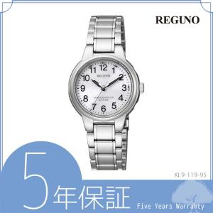 CITIZEN シチズン REGUNO レグノ KL9-119-95 レディース ペアモデル ソーラー電波時計 腕時計|e-bloom