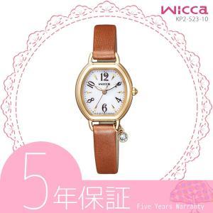 wicca ウィッカ シチズン CITIZEN KP2-523-10 スワロフスキー チャーム付き 革バンド ブレスライン ソーラー電池 ライトブラウン 茶色 レディース 腕時計|e-bloom
