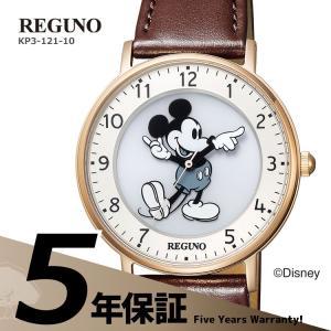 レグノ REGUNO KP3-121-10 シチズン CITIZEN ミッキーマウス ディズニー 茶色 ブラウン 腕時計 ユニセックス メンズ レディース|e-bloom