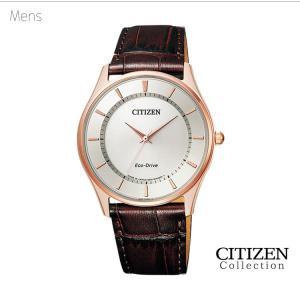 ペアウォッチ ペアセット Citizen Collection ペア 腕時計 革バンド シチズンコレクション BJ6482-04A/EM0402-05A SPAIR0011 e-bloom 02