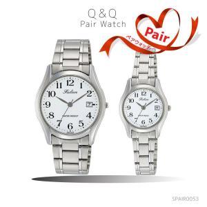ペアウォッチ ペアセット Q&Q ペア 腕時計 Falcon ファルコン キューアンドキュー D016-204/D017-204 シチズン 取り寄せ SPAIR0053 e-bloom