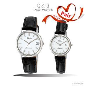 ペアウォッチ ペアセット Q&Q ペア 腕時計 Falcon ファルコン 合成皮革バンド キューアンドキュー D021-301/D023-301 シチズン 取り寄せ SPAIR0058|e-bloom