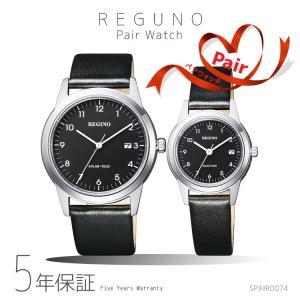 ペアウォッチ ペアセット REGUNO ペア 腕時計 革バンド 黒 ブラック レグノ KM3-116-50/KM4-015-50 CITIZEN シチズン SPAIR0074|e-bloom