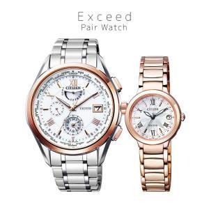 ペアウォッチ ペアセット EXCEED エクシード ペア 腕時計 ピンクゴールド 電波ソーラー AT9114-57A/ES9322-57W CITIZEN シチズン SPAIR0093|e-bloom