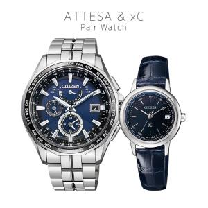 ペアウォッチ ペアセット ATTESA/xC アテッサ クロスシー 腕時計 電波ソーラー AT9090-53L/EC1140-01L CITIZEN シチズン SPAIR0095|e-bloom