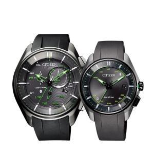 ペアウォッチ ペアセット エコ・ドライブ Bluetooth ブルートゥース ペア 腕時計 グリーン BZ1045-05E/BZ4005-03E CITIZEN シチズン SPAIR0100|e-bloom