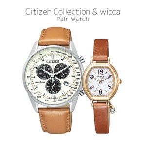 ペアウォッチ ペアセット Citizen Collection/wicca シチズンコレクション ウィッカ 腕時計 レザー 革バンド AT2390-07A/KP2-523-10 SPAIR0104|e-bloom