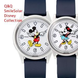 お取り寄せ スマイルソーラー Q&Q SmileSolar ディズニー Disney Collection シチズン CITIZEN SS10 ミッキー ミニー メンズ レディース キッズ 子供 腕時計|e-bloom