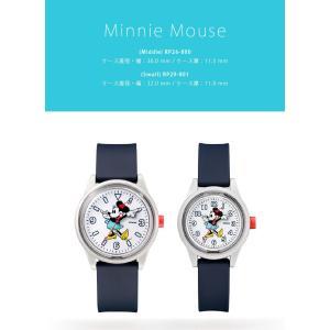 お取り寄せ スマイルソーラー Q&Q SmileSolar ディズニー Disney Collection シチズン CITIZEN SS10 ミッキー ミニー メンズ レディース キッズ 子供 腕時計|e-bloom|04