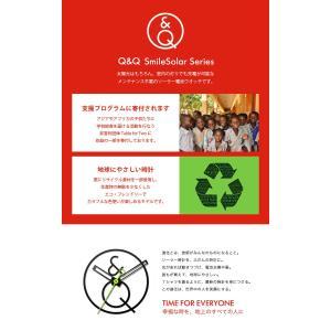 お取り寄せ Q&Q キューアンドキュー Smile Solar スマイルソーラー シチズン 腕時計 ユニセックス 5気圧防水 SS3 e-bloom 12