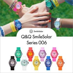 お取り寄せ Q&Q キューアンドキュー Smile Solar 006 スマイルソーラー CITIZEN シチズン ビビットカラー腕時計 ユニセックス 男女兼用 SS6|e-bloom