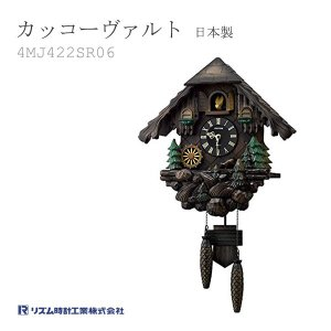 リズム時計 掛け時計 カッコー時計 日本製 カッコーヴァルト 4MJ422SR06 e-bloom