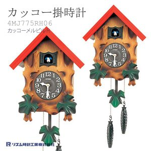 リズム時計 掛け時計 鳩時計 カッコークロック カッコーメルビルR 4MJ775RH06 e-bloom