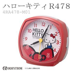 リズム時計 ハローキティR478 目覚まし時計 赤 4RA478-M01|e-bloom