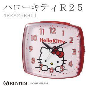 リズム時計 ハローキティR25 目覚まし時計 赤 4REA25RH01|e-bloom