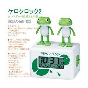 リズム時計 ケロクロック2 キャラクター カレンダー付目覚まし時計 8RDA46RH03|e-bloom