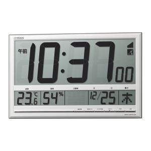 CITIZEN シチズン リズム時計 電波時計 掛け時計 置き時計 掛け置き兼用 電波掛け時計 電波置時計 温湿度計付 8RZ200-003 e-bloom