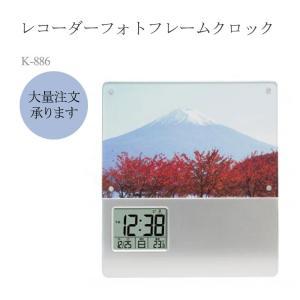 アデッソ ADESSO 置時計 録音機能付 レコ...の商品画像