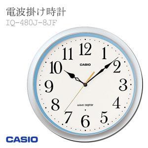 カシオ CASIO 掛け時計 電波時計 IQ-...の関連商品2
