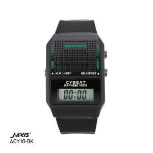 J-AXIS 声で時間をお知らせ トーキングウォッチ ユニセックス 男女専用 腕時計 ブラック 黒 ACY10-BK|e-bloom