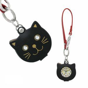 J-AXIS フックストラップ時計 ルーペ付き ポケットウォッチ 黒猫 黒ネコ BP1100-BK お取り寄せ|e-bloom